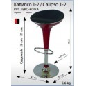 Бар стол Калипсо 1-2