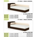 Легло с ракла за матрак 82 на 190