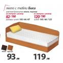 Легло с табли, с повдигащ механизъм, Биси