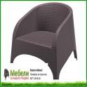 Плетено градинско кресло Аруба от ПВЦ