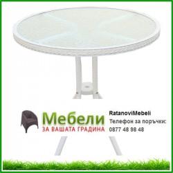 Плетена маса от ратан, кръгла, четири крака,  ф 75