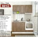 СИТИ 794 кухня
