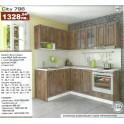 СИТИ 796 кухня