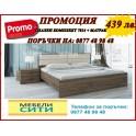 Спален комплект СИТИ 7014 + Матрак