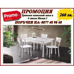 Разтегателна маса + 4 стола Mizia I - бяла