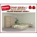 Спален комплект АПОЛО 4
