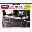 Vertu - комплект разтегателна маса + 4 стола