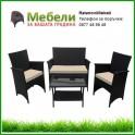 Мебели за градина от ратан