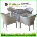 Мебели за градина  бял или кафяв ратан