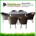 Мебели за градина от кафяв или бял ратан 350-45-2