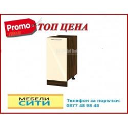 Кухненски  шкаф  CITY ВФ-05-02-2021   40 см
