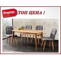 Комплект разтегателна Маса + 4 стола RETRO