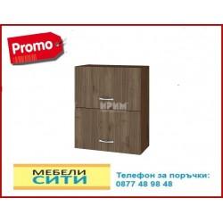 Кухненски  шкаф  CITY ВО-11