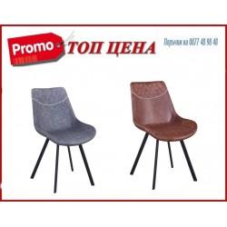 Трапезен стол К290