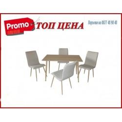 Комплект маса и столове АМ-768-С290М