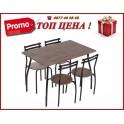 Комплект  маса  и четири стола Комплект маса с 4 стола Carmen 20014