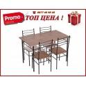 Комплект  маса  и четири стола Комплект маса с 4 стола Carmen 20015