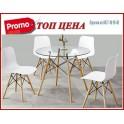 Комплект HUGO  маса и четири стола