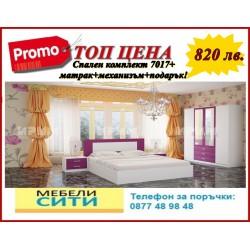 Спален комплект СИТИ 7014