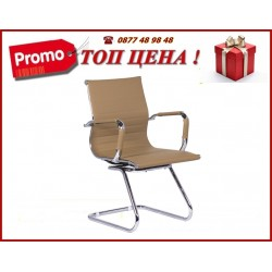 Стол Carmen 7702