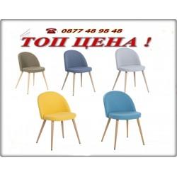 Трапезен стол Carmen 514 различни цветове