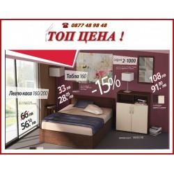 Промоция на спалня + скрин + матрак