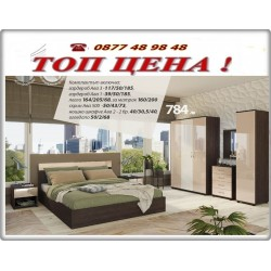 Спален комплект АВА 2-2