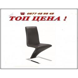 Черен стол за трапезария K269