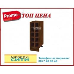 Кухненски  шкаф  CITY ВО-47