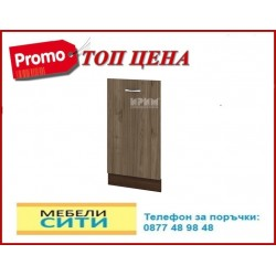 Врата за вградена съдомиялна CITY ВО-38