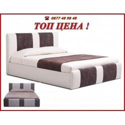 Тапицирано легло Дуо Сомни