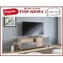 Поставка за телевизор СИТИ 6250