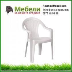 Пластмасов градински стол MEGA - бял