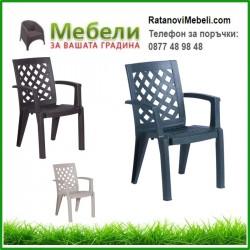 Пластмасов стол ERGUVAN
