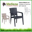 Градински стол от изкуствен ратан LILYUM
