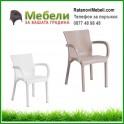 Градински стол от изкуствен ратан MAMBO