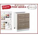 Кухненски Шкаф МДФ Винтидж 603