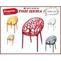 Удобни столове от поликарбонат за заведения Кристал