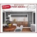 Кухня СИТИ 960