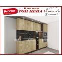 Кухня СИТИ 929