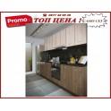 Кухня СИТИ 877