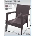 Удобно кресло Маями - имитация на ратан