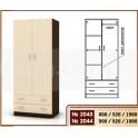 Двукрилен гардероб на цокъл с 2 чекмеджета