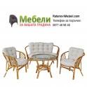 Градински комплект - маса със стъклен плот,  диван и кресла от ратан