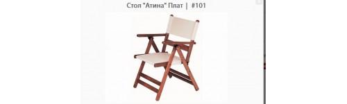 Дървени градински столове
